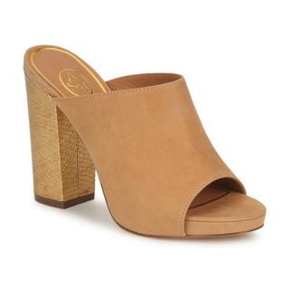 Vente Privee Chaussures ASH Roxanne Nude / Or Mules Femme à Petit Prix